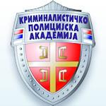 policijska akademija