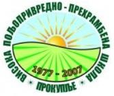 poljoprivredno-prehrambena skola
