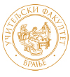 uciteljski fakultet vranje