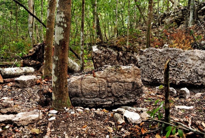 Otkriven grad Maja