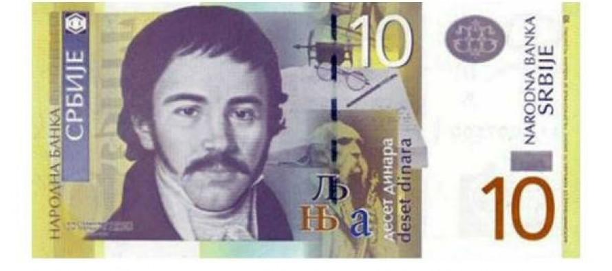 Kakva kupovina vas očekuje za deset dinara?