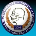 stomatoloski fakultet u pancevu