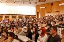 Dodatni kriterijumi za prijavu na Poziv za talentovane mlade istraživače