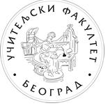 uciteljski-fakultet-beograd