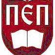 visoka skola za poslovnu ekonomiju i preduzetnistvo u beogradu