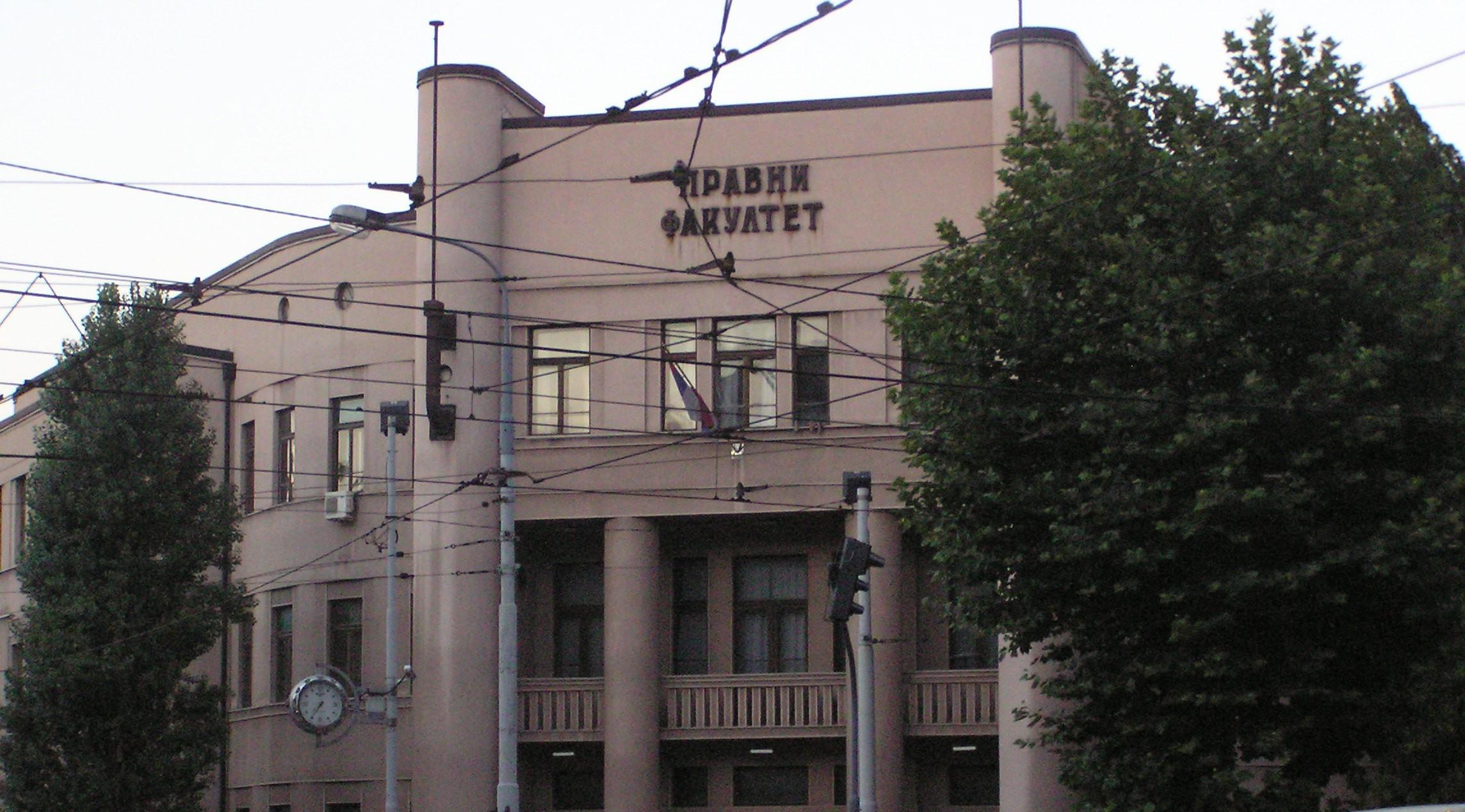 Pravni_fakultet_Beograd