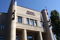 Zajednički projekat studenata pravnih fakulteta Srbije