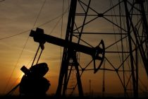 Kompanija OMV pokreće Naftnu akademiju
