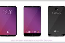 Uskoro Nexus 5, telefon sa najjačim procesorom