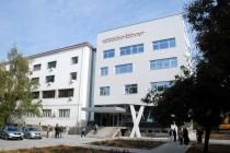 Policija na Medicinskom fakultetu u Nišu