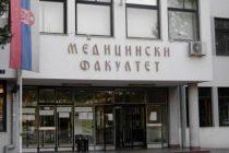 Na Medicinskom fakultetu u Beogradu otvorena nova laboratorija