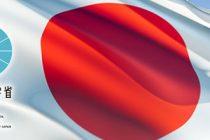 Prezentacija o MEXT stipendijama za studije u Japanu