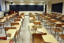 Najavljen protest studenata zbog cena školarina
