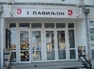 paviljon 1 kragujevac featured