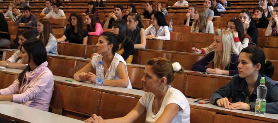 Konkurs za stipendiranje postdoktoranata