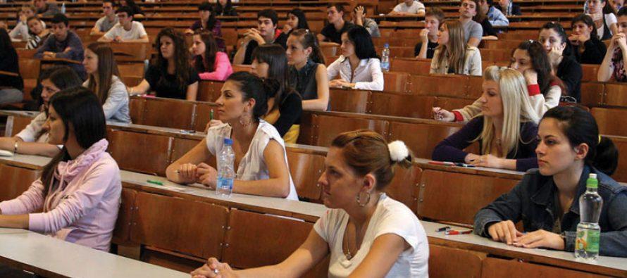 Studenti za izmenu Zakona o visokom obrazovanju
