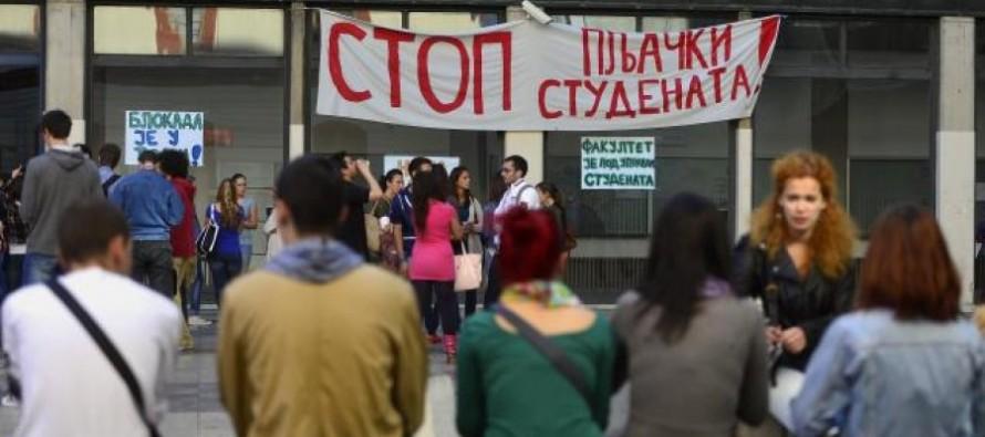 Studenti s Filozofskog traže podršku: Uprava traži deblokadu