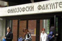 Novi Sad: Uručene prve trojezične diplome