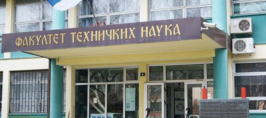 Počeo upis na FTN-u u Novom Sadu