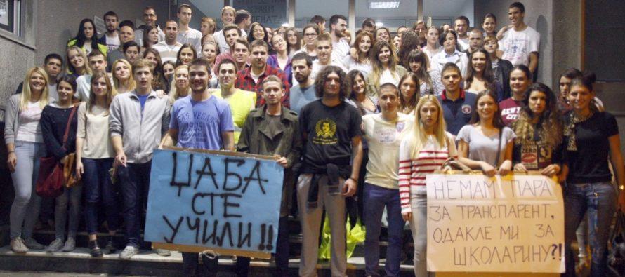 FPN odgovorio studentima: Nemamo ni mi novca