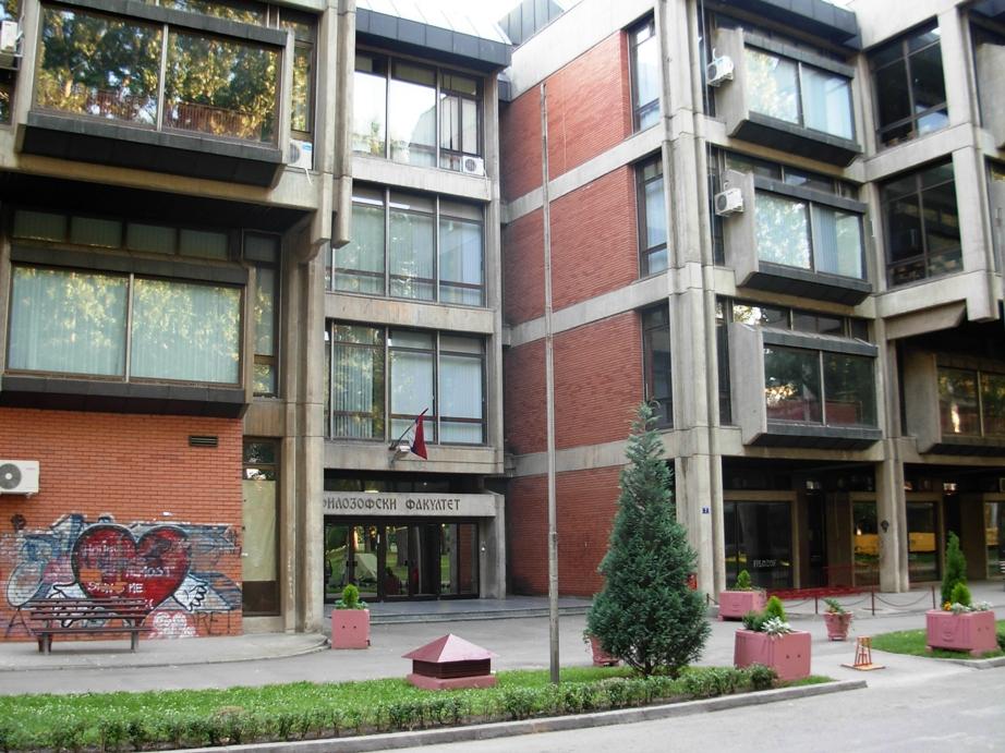 60 godina Filozofskog fakulteta u Novom Sadu