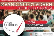 Drugi krug prijava – Konferencija Novih Lidera