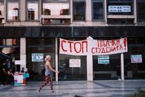 Studenti najavili kraj blokade Filozofskog