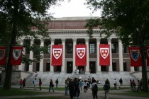 Kako studirati na Harvardu