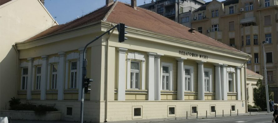 Izložba u Pedagoškom muzeju – Kako je stradao Beogradski univerzitet