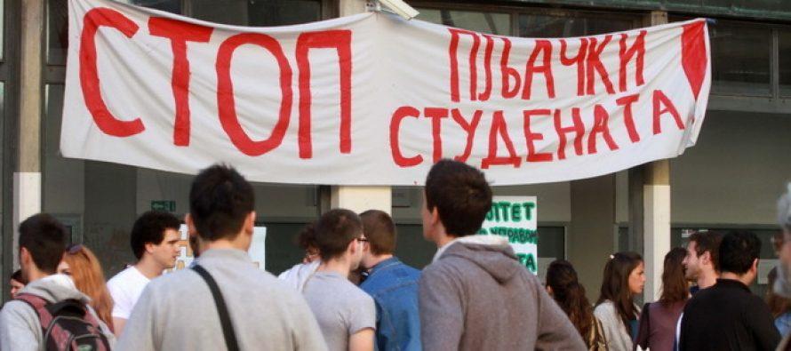 Zbor na Filozofskom: U podne se glasa o prekidu blokade