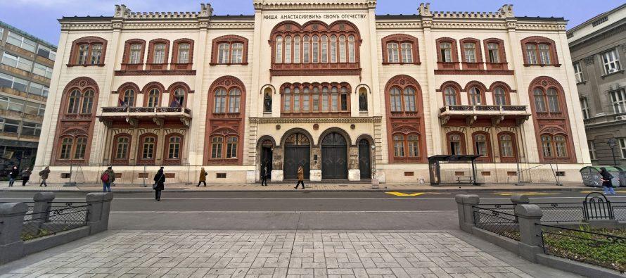 Bumbaširević reizabran za rektora Univerziteta u Beogradu
