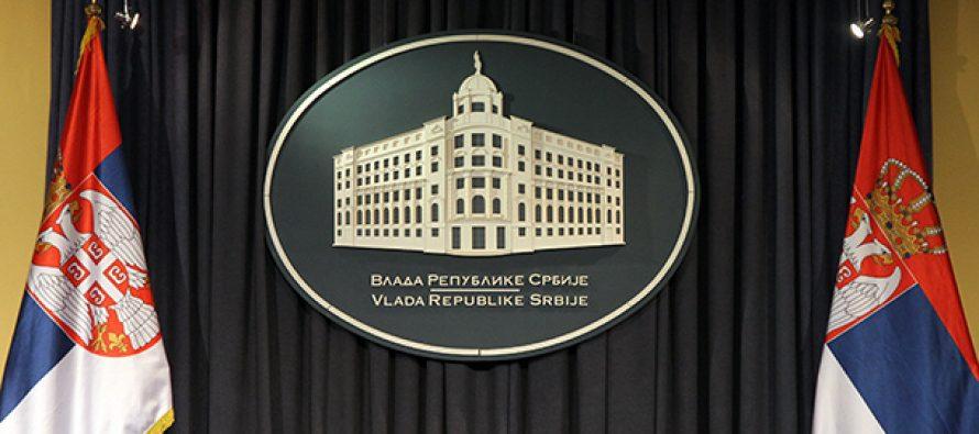 Vlada Srbije usvojila Uredbu o vrednovanju studija sa KiM