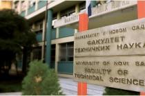 Besplatna školarina na masteru FTN-a: Upravljanje rizikom od katastrofalnih događaja i požara