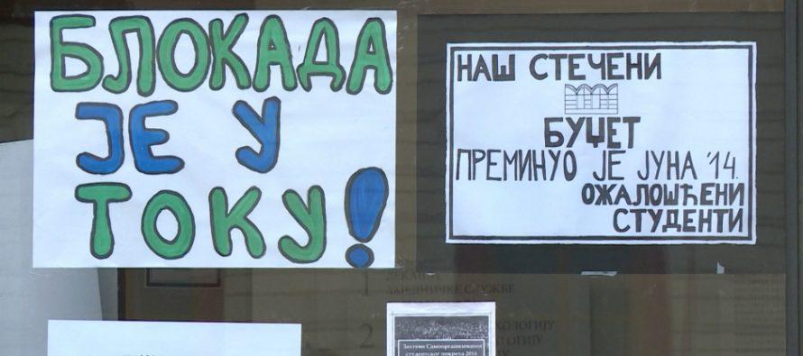Nakon pet dana, ponovo protest studenata Filozofskog fakulteta