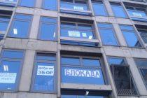 Moguća ponovna blokada Filozofskog fakulteta