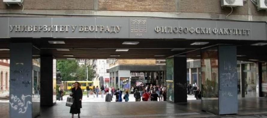 Upis na Filozofski fakultet u Beogradu