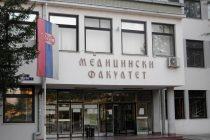 Stručnjaci u profesiji koja ne postoji u Srbiji