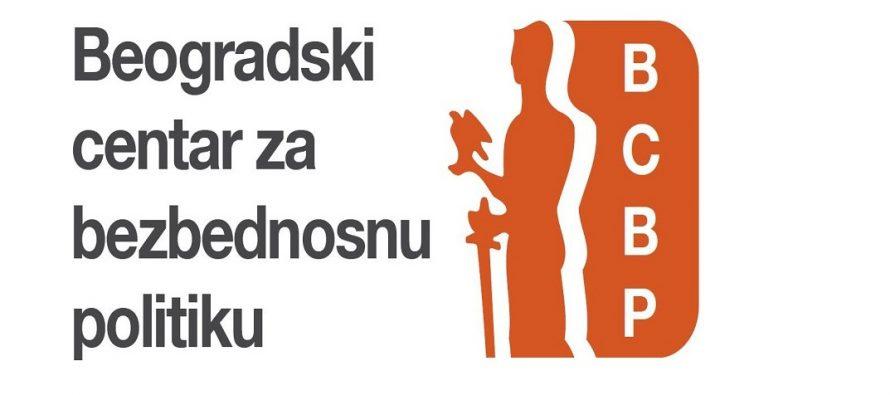 Prijem 17. generacije stažista BCBP