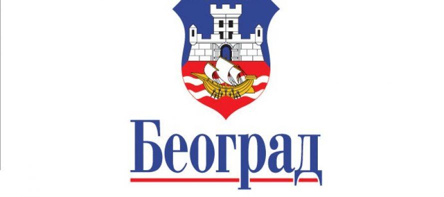 Konkurs za 150 najboljih studenata u Beogradu