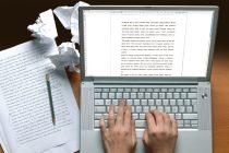 Obavezne doktorske disertacije u elektronskoj formi