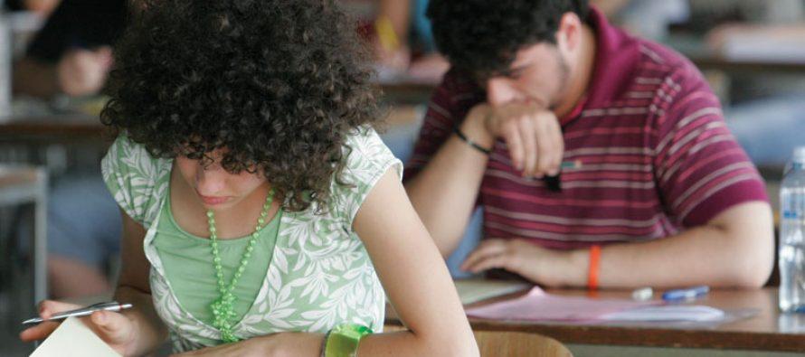Pripremna nastava na fakultetima u Novom Sadu