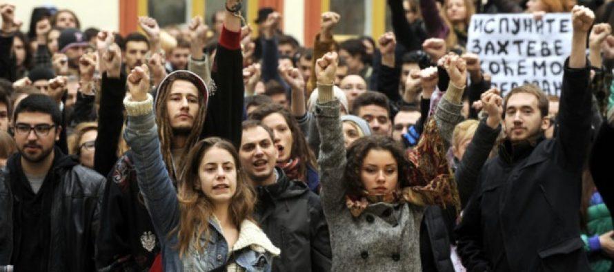 Pokretanje policijske istrage na Filozofskom fakultetu zbog blokade
