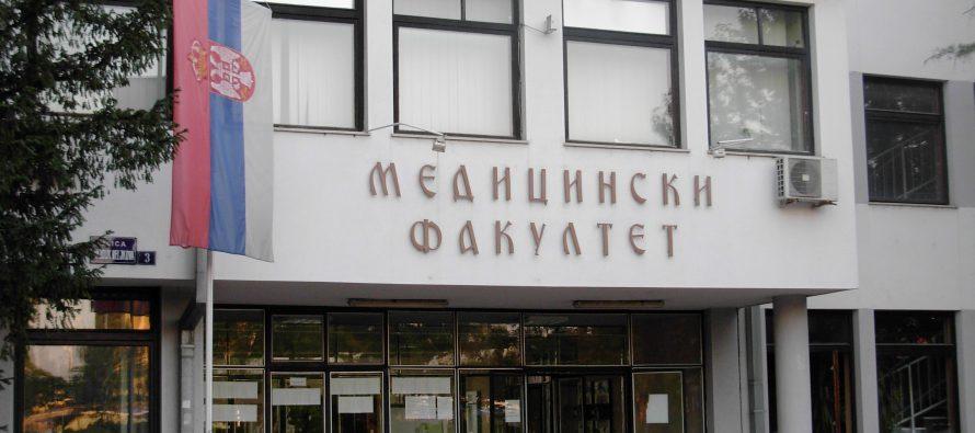 Promocija Medicinskog fakutleta u Novom Sadu