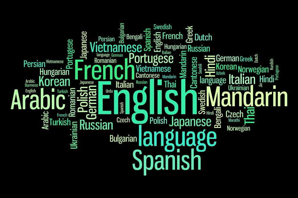 strani-jezici