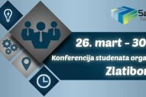 Konferencija studenata organizacionih nauka