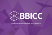BBICC takmičenje na FON-u