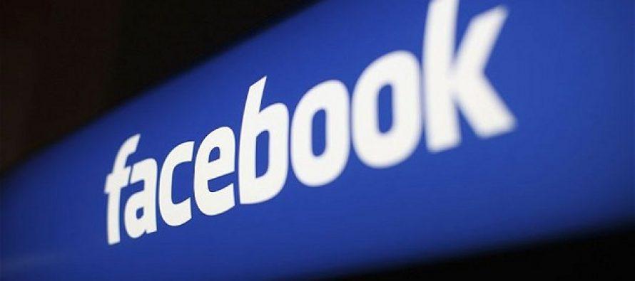 Facebook: Nova VR aplikacija