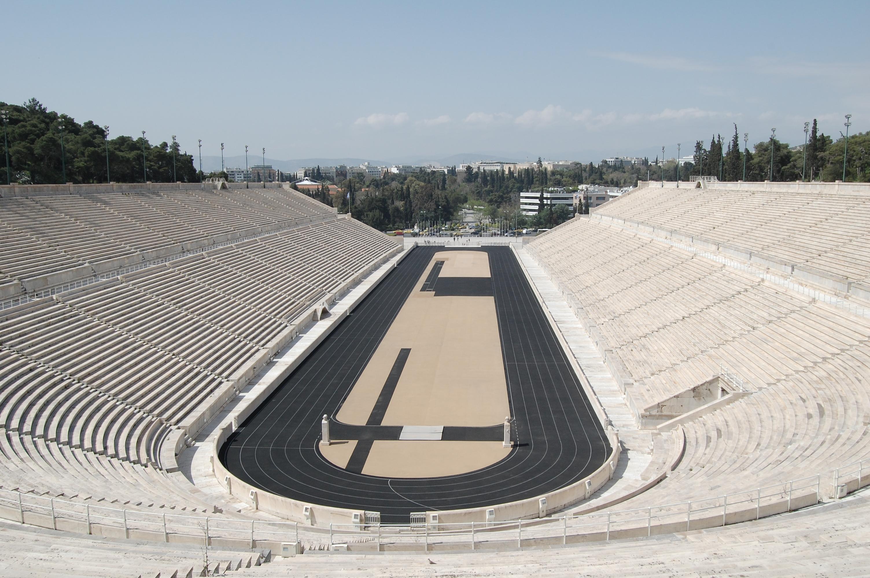atina-stadion
