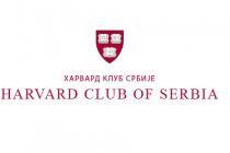 Harvard klub Srbija dodeljuje stipendije
