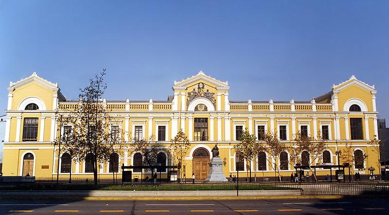 Univerzitet u Čileu